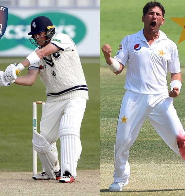 Kent v Pakistan: previous meetings